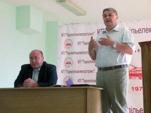 Засідання Ради юристів корпорації «Укрелектротранс»