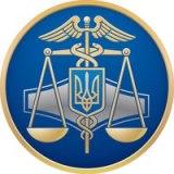 ДФС у Тернопільській області