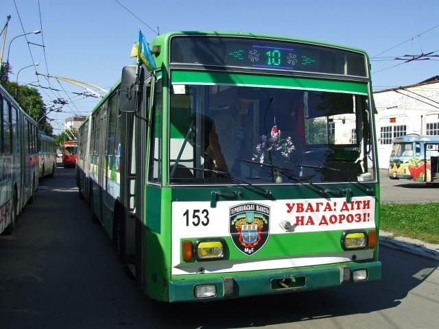 DSCF8219